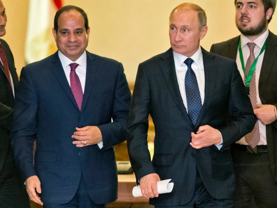 Russie accord construction centrale nucléaire égyptienne