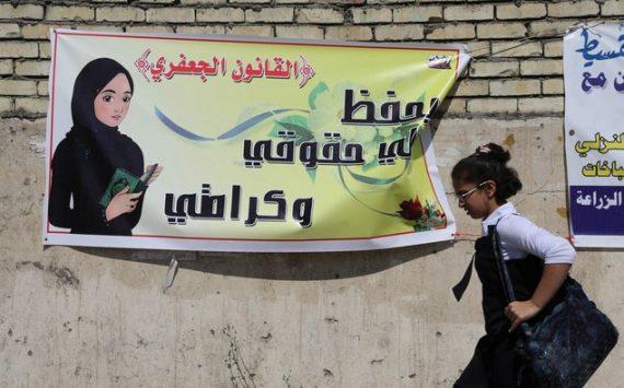 projet loi Irak mariage enfants âge 9 ans
