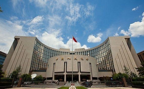 Banque centrale Chine UE Règles surveillance