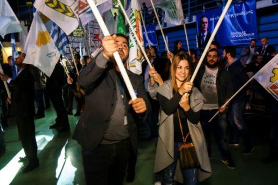Elections Chypre réunification