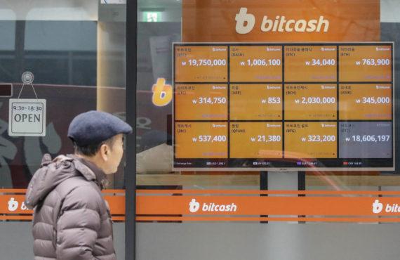 Fake news Bitcoin
