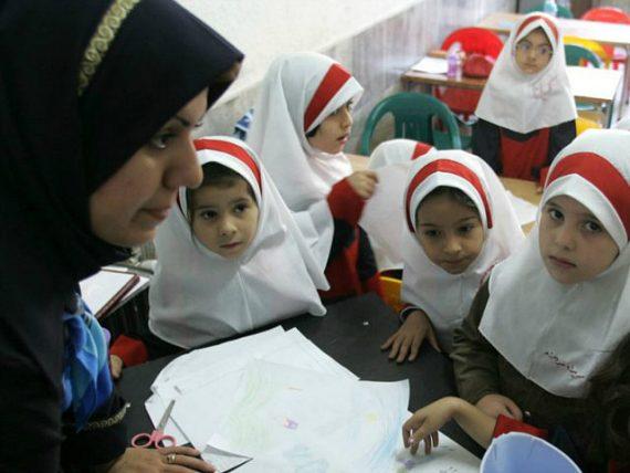 Iran interdit enseignement anglais écoles primaires pays