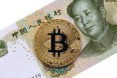 Médias et banques centrales continuent de souffler le chaud et le froid sur le Bitcoin