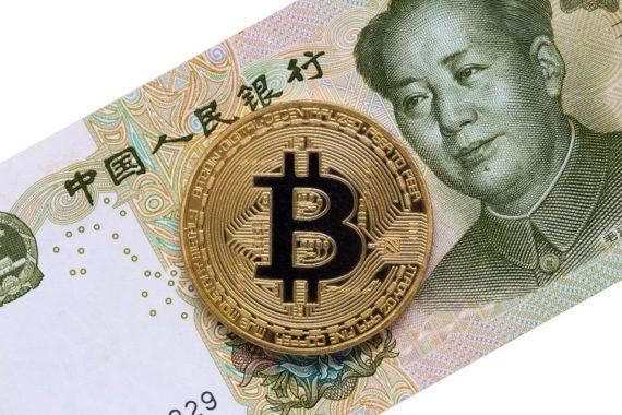 Médias banques centrales souffler chaud froid Bitcoin