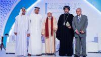 L'ONU et le Forum pour la promotion de la paix dans les sociétés musulmanes mettent en place une coopération