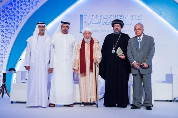 ONU Forum promotion paix sociétés musulmanes coopération