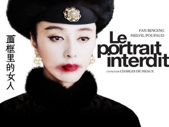 Portrait Interdit Drame Historique Film
