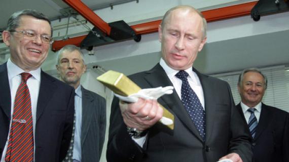 banque centrale russe tonnes or réserves décembre