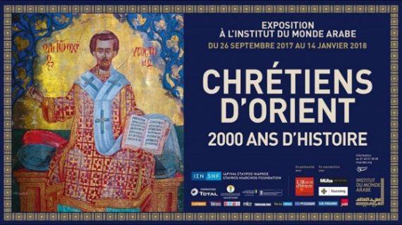 exposition Chrétiens Orient Institut Monde Arabe
