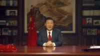 Les vœux de Nouvel an de Xi Jinping, programme pour une domination chinoise globale