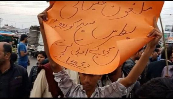 3000 musulmans exécution Patras Masih blasphème Pakistan