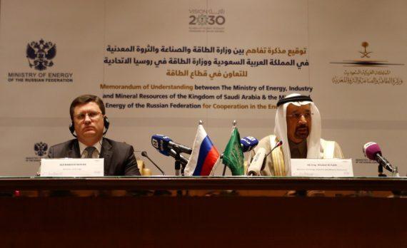 Accord énergétique Russie Arabie saoudite