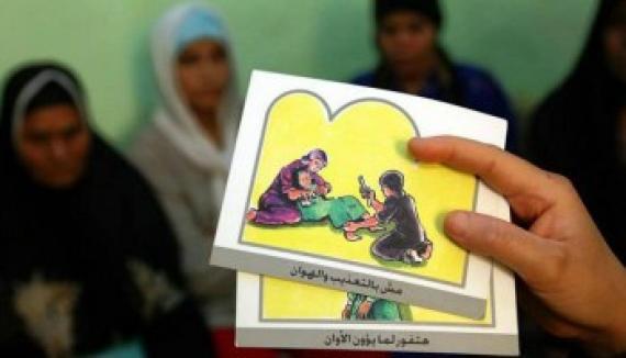 Excision Filles Musulmanes Conseil Islamique Suisse Islam Modéré