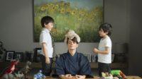 Nettoyer sa maison à la mode bouddhiste: le secret de la vie zen ou le cauchemar permanent?