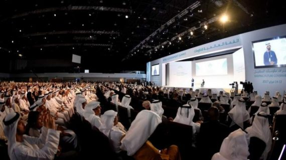 Sommet gouvernements monde ministre émirati avenir data pétrole