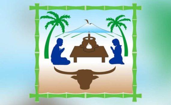 spiritualité païenne évêché catholique Los Angeles atelier salle conférences