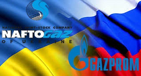 Accord Stockholm Naftogaz Urkraine Gazprom