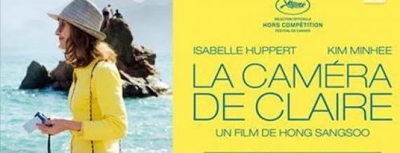Caméra Claire Comédie Dramatique Film