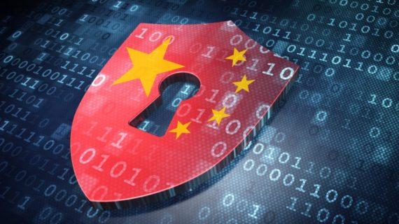 Chine campagne nationale surveillance publicité Internet