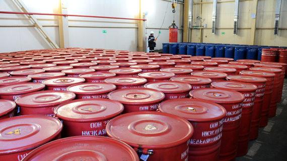 Chine investir mines uranium Russie
