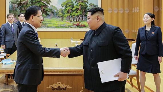 Kim Jong Un liens Corée Sud Etats Unis