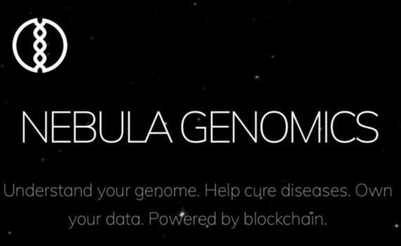 Nebula Genomics étude génome blockchain