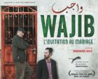 COMEDIE/DRAME Wajib: l'invitation au mariage ♥♥♥