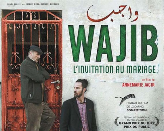Wajib invitation mariage comédie drame film