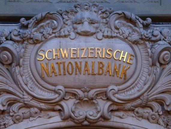 taux intérêt négatifs milliard francs suisses Banque centrale suisse 2017