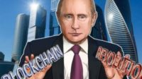 La technologie blockchain servira aux sondages lors de la prochaine élection présidentielle russe