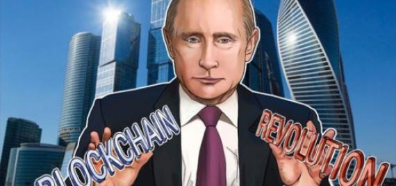 technologie blockchain sondages élection présidentielle russe