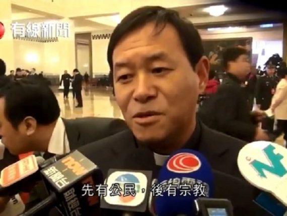 évêques Eglise patriotique Chine allégeance pouvoir communiste