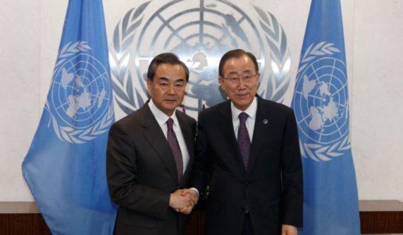 Chine renforcer coopération ONU