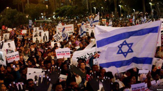 Israël immigrés clandestins ONU Netanyahou
