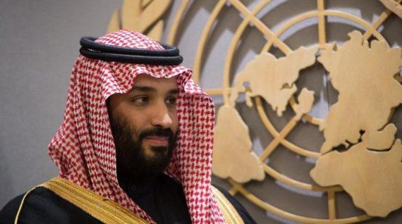 Restructuration islam tournée prince Mohammed bin Salman héritier Arabie saoudite