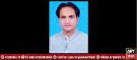Meurtre d'un chrétien au Pakistan