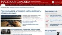 La BBC sème la révolte en Sibérie