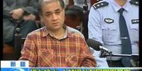 Chine: L'Occident apporte son soutien à Tohti, Ouïghour condamné à perpétuité