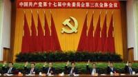 Reprise en main marxiste en Chine