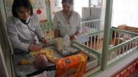 L'UNFPA revient à la charge: toujours plus de contraception!
