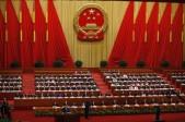 La Chine continue à s'imposer sur la scène internationale