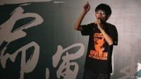 Hong-kong: Joshua Wong, la très jeune icône des manifestants…