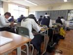 To-Robo: Au Japon, l'intelligence artificielle bat le lycéen moyen