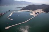 Brésil: un chantier de construction de sous-marins à propulsion classique et nucléaire titanesque