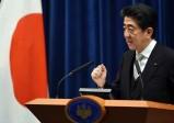 Nouveau plan de relance pour le Japon