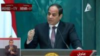 Le président égyptien Al-Sisi appelle l'islam à une «révolution religieuse» contre sa violence