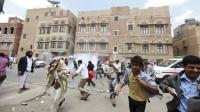 Yémen: la crise politique s'accentue, les Houthis chiites remettent la pression, les Etats-Unis ne lâchent rien