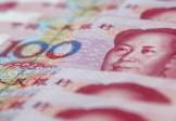 La Banque centrale chinoise annonce une politique monétaire prudente