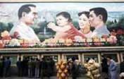 L'enfant unique, c'est fini: la Chine envisage de modifier encore sa politique de planning familial