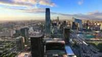 Restructuration des sociétés d'Etat en Chine: 64% des conglomérats disparaîtront par le jeu des fusions